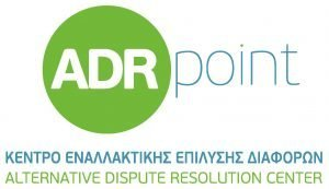 ADR Point